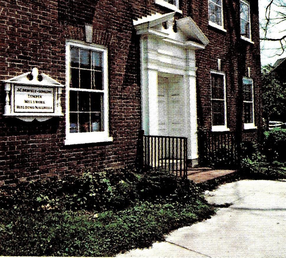 lancaster office/showroom